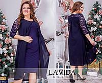 bfb82283a0c Шифон Сексуальное женское в категории платья женские в Украине ...