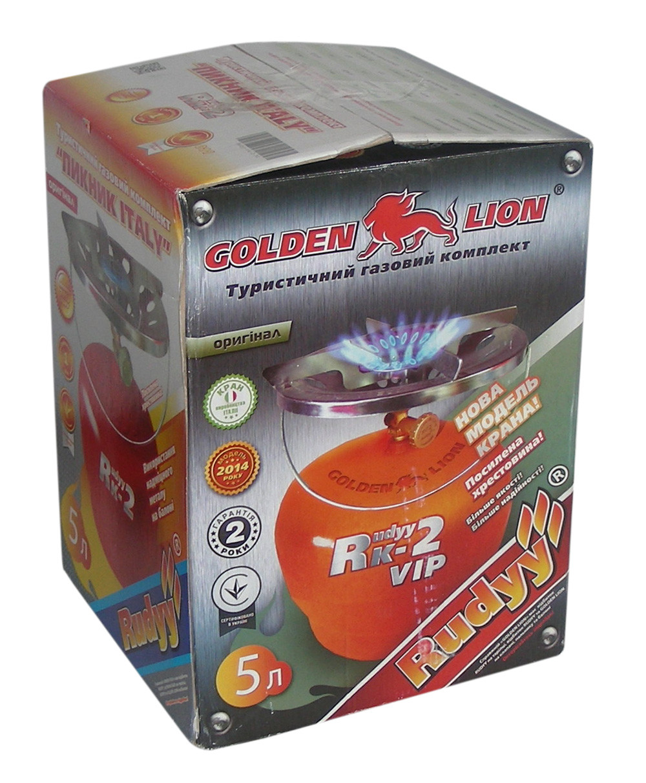 Газовий комплект / Балон «Golden Lion» Rudyy Rk-2 VIP 5л
