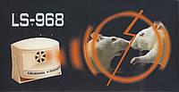 Универсальный ультразвуковой стационарный отпугиватель LS-968