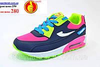 Яркие кроссовки для девочки AIR MAX  (Р-33)