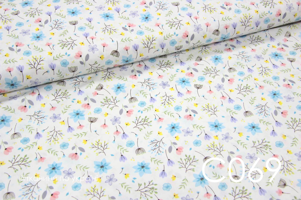 Ткань сатин Полевые цветы