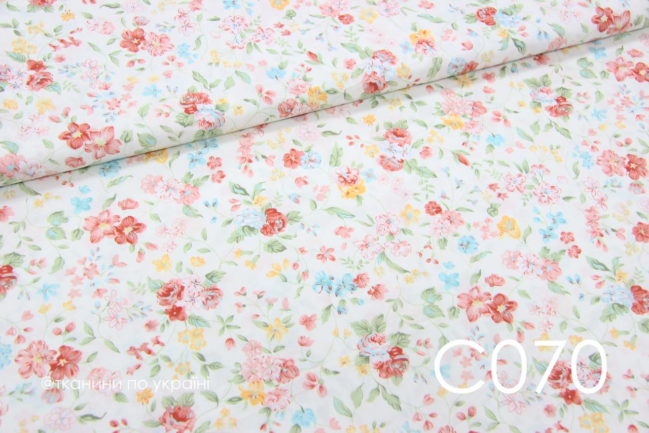 Ткань сатин Цветы персиковые