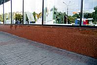 Купить гранитную плитку в Запорожье, фото 1