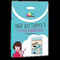 """Набор для создания открыток """"Мятный коктейль"""" РОСА, N0000426"""