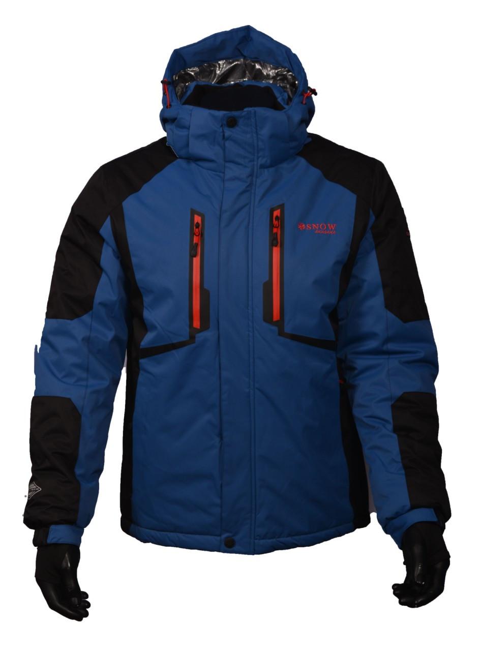 Зимняя мужская куртка,супер теплая , до -40С