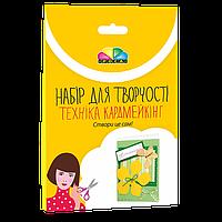 """Набор для изготовления открыток """"Лето"""" РОСА, N0000429"""