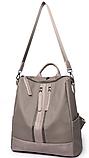 Рюкзак-сумка Sujimima сіро-бежевий, фото 3