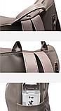 Рюкзак-сумка Sujimima сіро-бежевий, фото 5