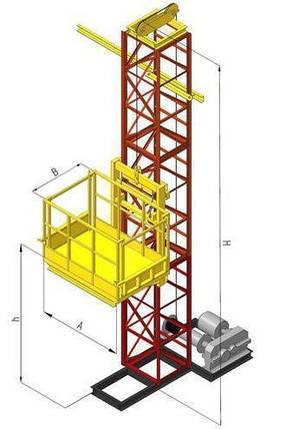 Висота Н-27 метрів. Щогловий підйомник вантажний, будівельні підйомники г/п 1500 кг, 1,5 тонн., фото 2