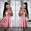 Платье миди нежное красивое кружевной верх с открытыми плечами и пышная юбка Smv2942