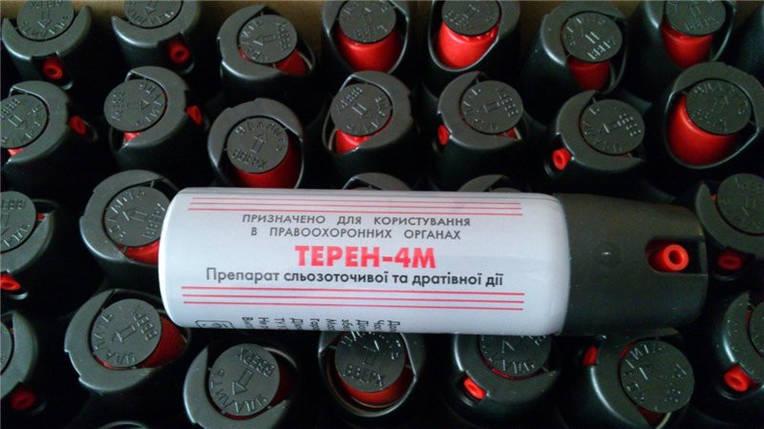 Газовый баллончик «Терен-4М» – спецназовский, очень эффективный, фото 2