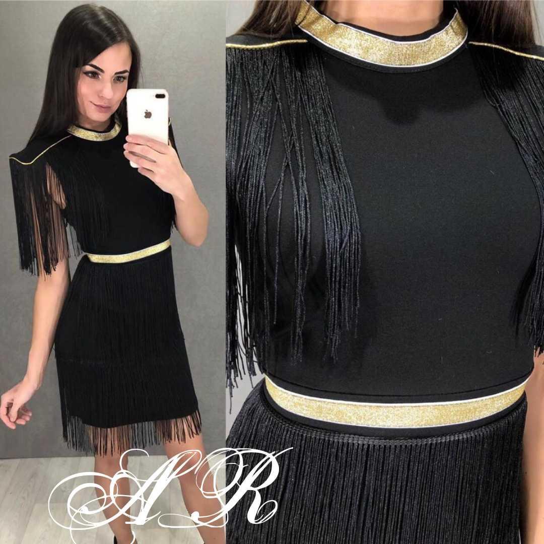 7d2f48ff2aa Черное платье с бахромой и с погонами LUX - ГЛЯНЕЦ
