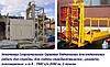 Висота Н-93 метрів. Щоглові підйомники для подачі будматеріалів, Будівельний підйомник г/п 2000 кг, 2 тонни., фото 5