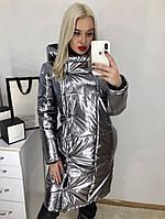 Куртка женская очень теплая, разные цвета