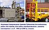 Висота Н-79 метрів. Вантажні підйомники будівельні, будівельний вантажний підйомник  г/п 2000 кг, 2 тонни., фото 6