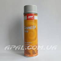 APP Grund EP Spray Грунт эпоксидный, 500 мл, светло-серый, фото 1