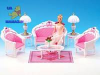 Набор мебели для кукол гостинная