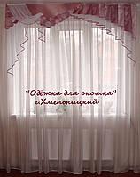 Жесткий ламбрекен Смайл розовый радужный, фото 1