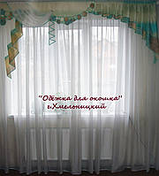 Жесткий ламбрекен Смайл бирюзово-салатовый, фото 1