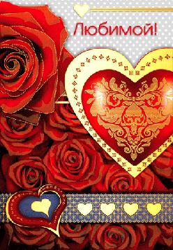 Новинка - поздравительные открытки украинского производства