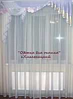 Жесткий ламбрекен Смайл нежно-сиреневый, фото 1