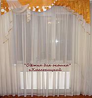 Жесткий ламбрекен Смайл оранжевый жатка, фото 1