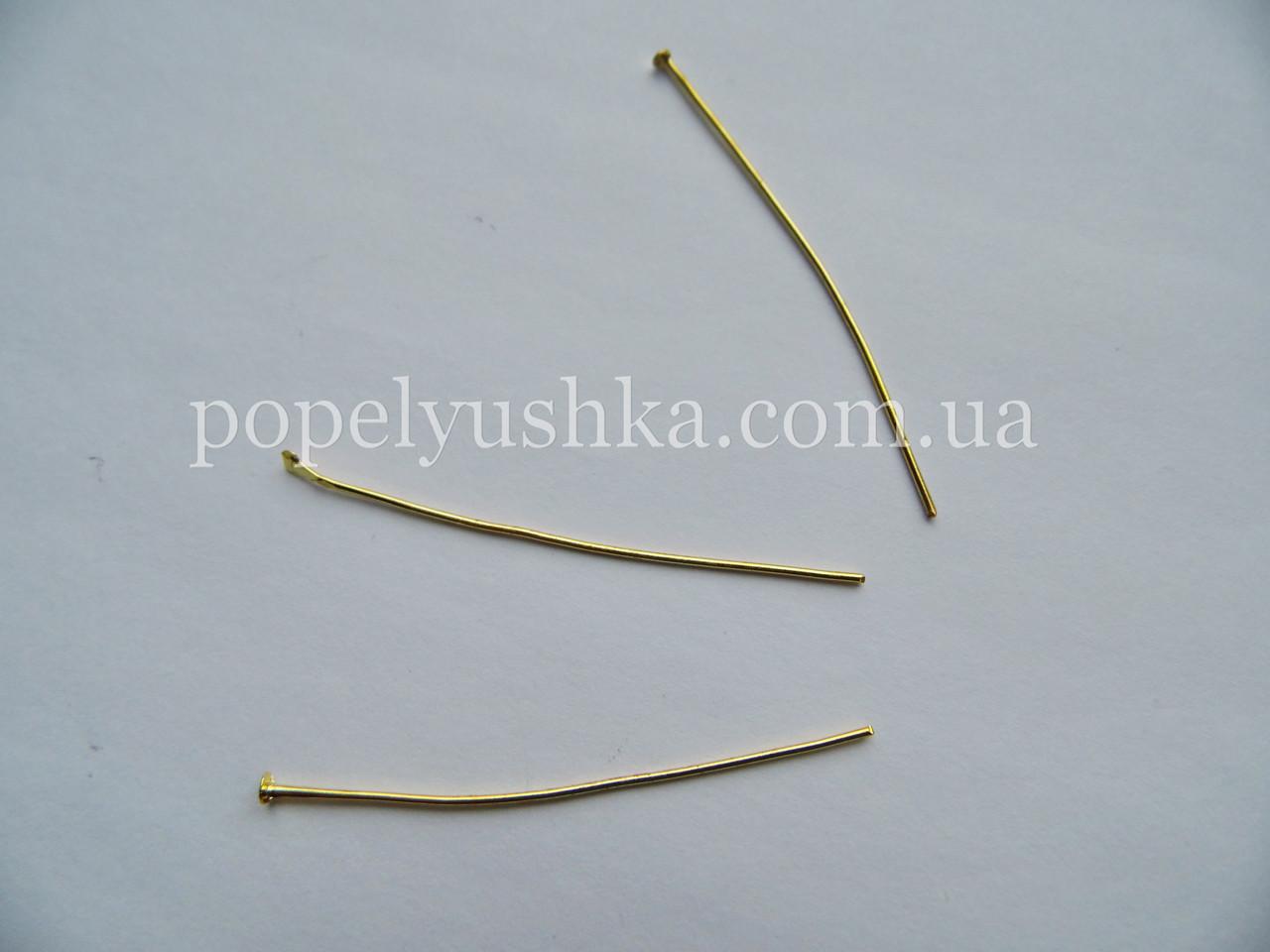 Булавка з плоскою шляпкою 5 см Золото (5 шт)
