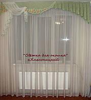 Жесткий ламбрекен Смайл бирюзово-салатовый Айту, фото 1