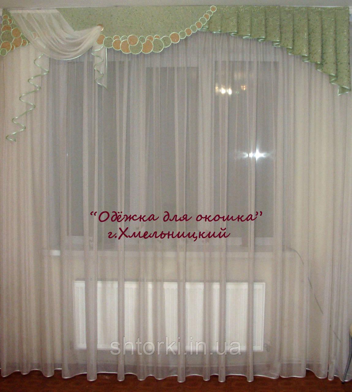 Жесткий ламбрекен Смайл бирюзово-салатовый Айту