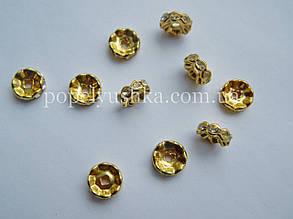 Ронделі Прозорі 10 мм Золото