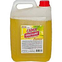 """Моющее средство для посуды 5 кг """"Сама Эконом"""" лимон (1)"""
