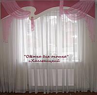 Жесткий ламбрекен Чайка  розовый, 2,70м