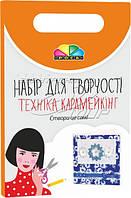 """Набор для изготовления открыток """"Хорошего настроения"""" РОСА, №000045"""