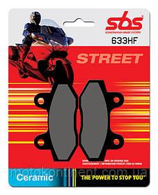 Мото колодки SBS 633HF керамика  SUZUKI Burgman/KAWASAKI EX /YAMAHA XTZ 750/YAMAHA YBR аналог FERODO FDB631