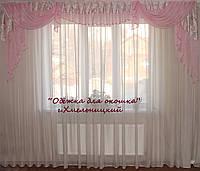 Ламбрекен  Волна розы  3м , розовый
