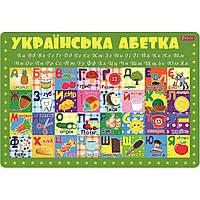"""Подкладка для стола детская """"1 Bересня"""" Алфавит (украинский) (10) №491467"""