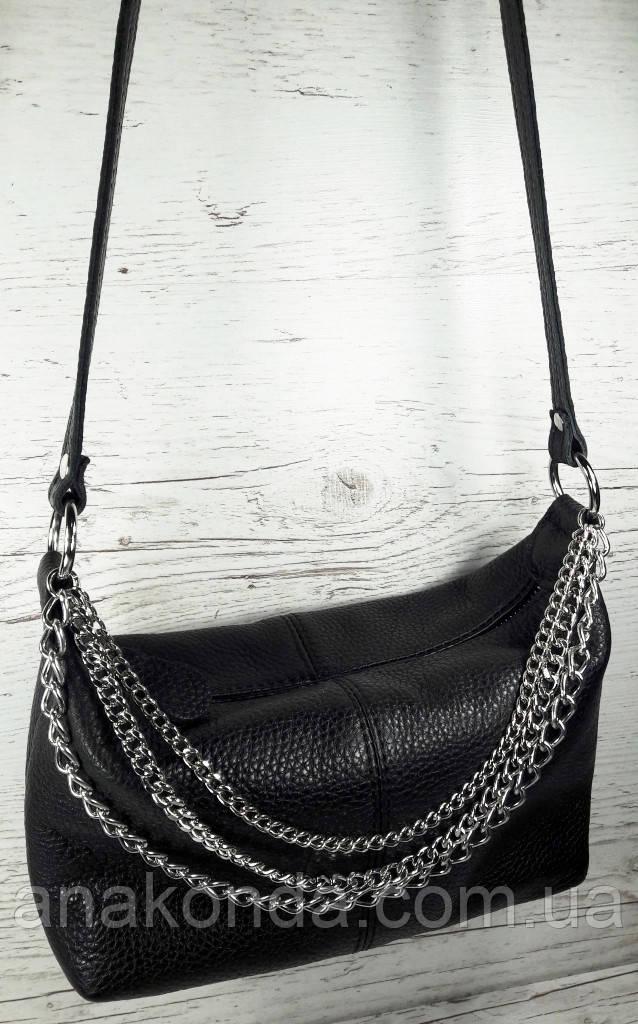 401ц Натуральна шкіра Сумка жіноча крос-боді чорна шкіряна Сумка з натуральної шкіри чорна шкіряна сумочка