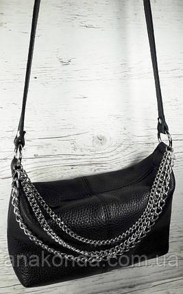 401ц Натуральная кожа Сумка женская кросс-боди кожаная черная Сумка из натуральной кожи черная сумочка кожаная, фото 2