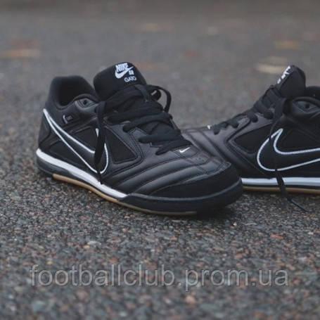 Nike SB Gato  AT4607-001