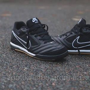 Nike SB Gato  AT4607-001, фото 2