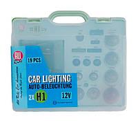 Набор автомобильных ламп H1, 12 В и предохранителей, фото 1