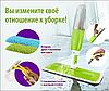 Швабра с распылителем Spray Mop 3 в 1, фото 4