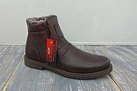 Чоловіче шкіряне взуття Lemar, ваші ноги завжди в теплі!