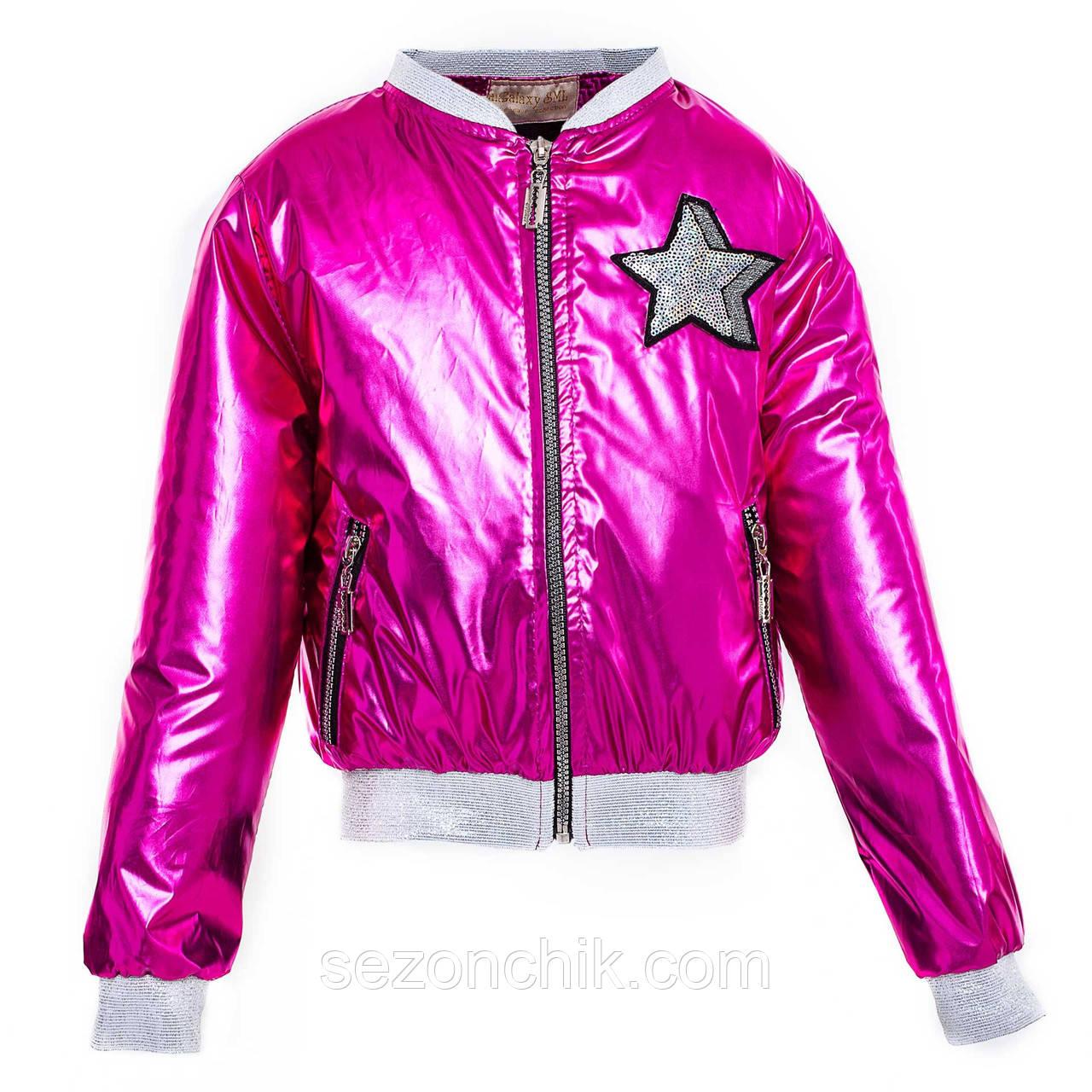 Блестящие куртки на девочек весенние модные