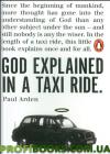 Как объяснить бога за время поездки в такси