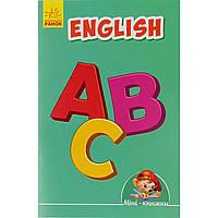 """Книжка А6 """"Учимся с Мини: English"""" (на украинском) (20) №2250/Ранок/"""