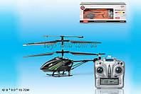 Вертолет аккум. р/у S880 (24шт/2) в коробке 42*8,8*16,7см
