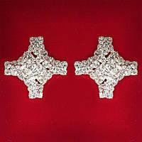 [25x25 мм] Серьги женские белые стразы светлый металл свадебные вечерние гвоздики (пусеты ) крест крупные