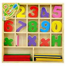 Деревянная игрушка Набор первоклассника MD 0020 цифры счетные палочки лоток 21-20-2см
