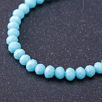 """Бусины """"рондель"""" хрустальные на нитке d-3,5х2,5мм стекло матовый цвет голубой L-41см"""
